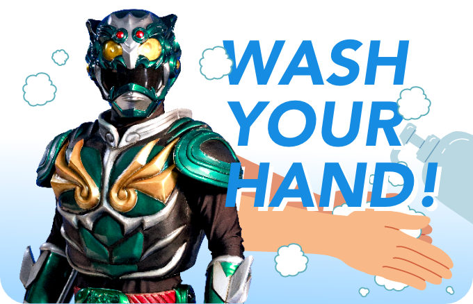 Wash your hand! イメージ